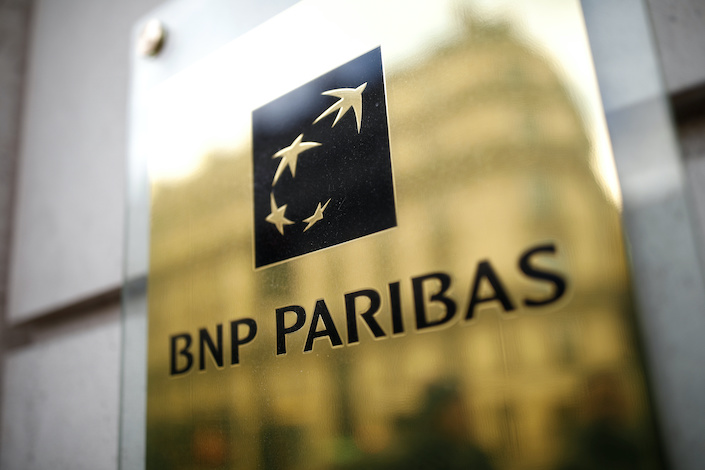 BNP Paribas (China) Ltd. became the latest foreign bank to be fined by China's central bank for anti-money laundering violations.