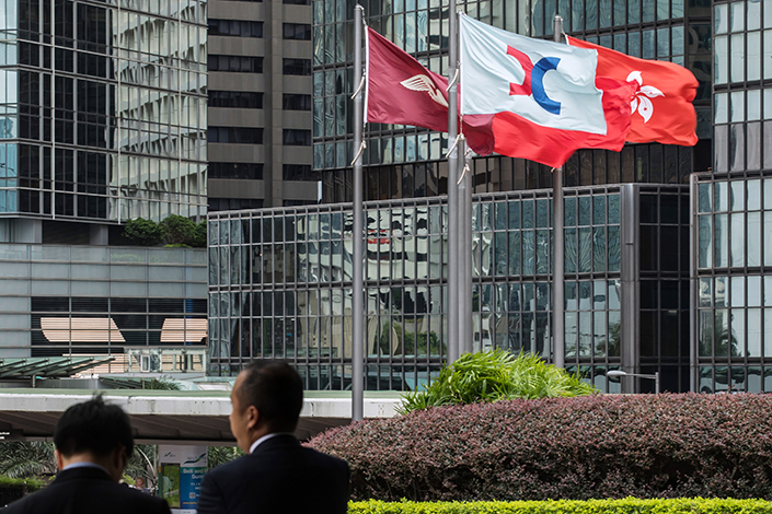 The corporate flag for Hong Kong Exchanges & Clearing Ltd. Photo: Bloomberg
