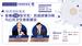 【直播预告】金墉对话张文宏|财新国际圆桌:抗疫政策分析与公共卫生体系建设