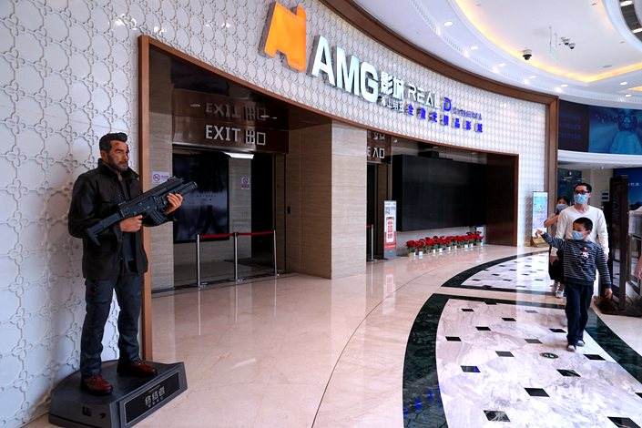 A Shanghai cinema stands closed on May 1.
