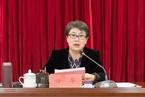 十九大后首名女高官被查 新疆自治区政府副主席任华落马