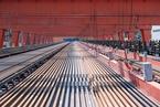 能源内参|雄安至北京大兴机场快线将启动建设;华电集团下属港股华电福新将实施私有化退市