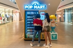 Toymaker Pop Mart Finds Riches in 'Blind Boxes'
