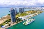 China Unveils Plan to Transform Its Hawaiian Paradise