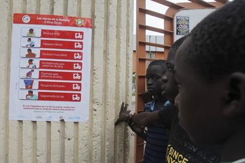 刚果(金)再发埃博拉疫情 已致4人死亡