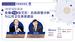 【直播回放】金墉对话张文宏|财新国际圆桌:抗疫政策分析与公共卫生体系建设