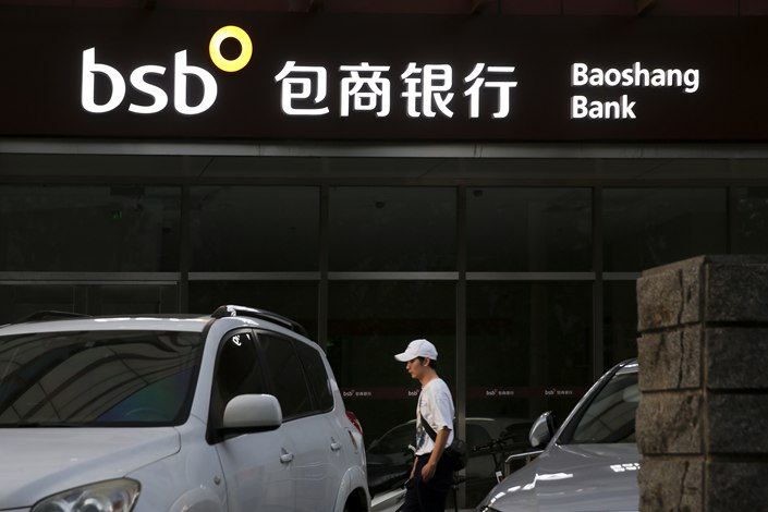 "In May of last year, Baoshang made headlines when it was taken over by regulators due to ""severe credit risk."" The takeover has revealed endemic corruption surrounding the lender."