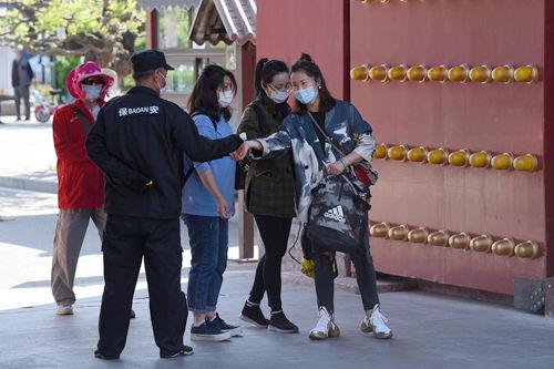 京津冀再联动应急响应降为三级 湖北(武汉)人员进京限制解除
