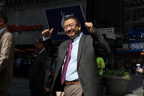 瑞幸董事长陆正耀参与造假证据浮出 国内难脱罪
