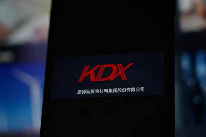 Kangde Xin  is already awaiting the outcome of an inquiry related to its failure to repay the principal and interest on 1.5 billion yuan of bonds, a probe that exposed a massive financial and accounting fraud.