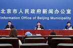 北京西城區新增1例新冠肺炎確診病例