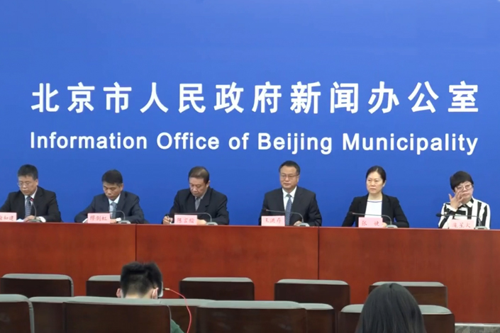 The Information Office of the Beijing Municipal People's Government holds a press conference on Covid-19 Friday.
