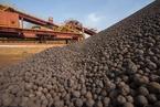 能源内参丨上海首次使用虚拟电厂减碳;国内铁矿石、动力煤期货交易保证金上调