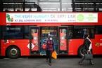 英国4月份经济下滑达20% 料成受创最重的主要经济体