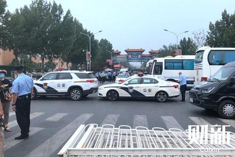 北京新发地市场:关联4例新增确诊 发现45名无症状