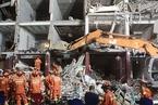 能源內參 浙江溫嶺一槽罐車爆炸已致10死117傷;紫金礦業擬公開發行不超60億元可轉債