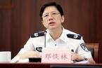 重庆公安局长邓恢林落马 十九大后打虎版图扩至25省份