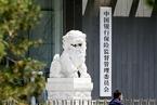 银保监会:依法将金融活动全面纳入监管
