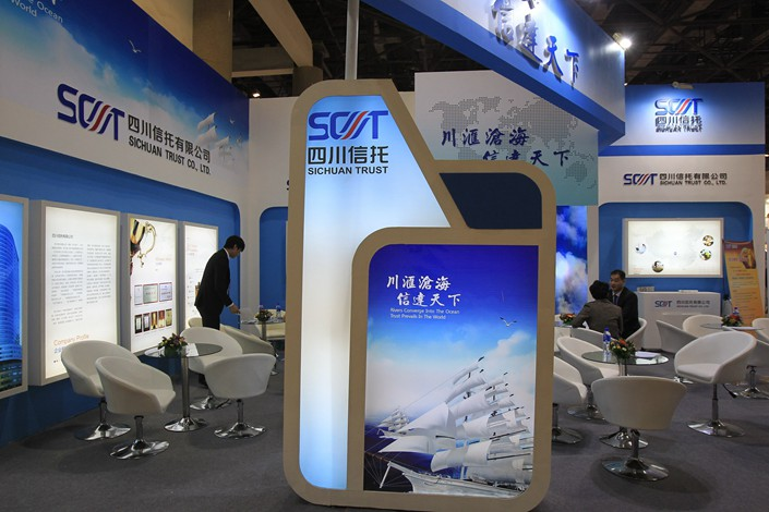 Sichuan Trust's net profit shrank nearly 30% in 2019