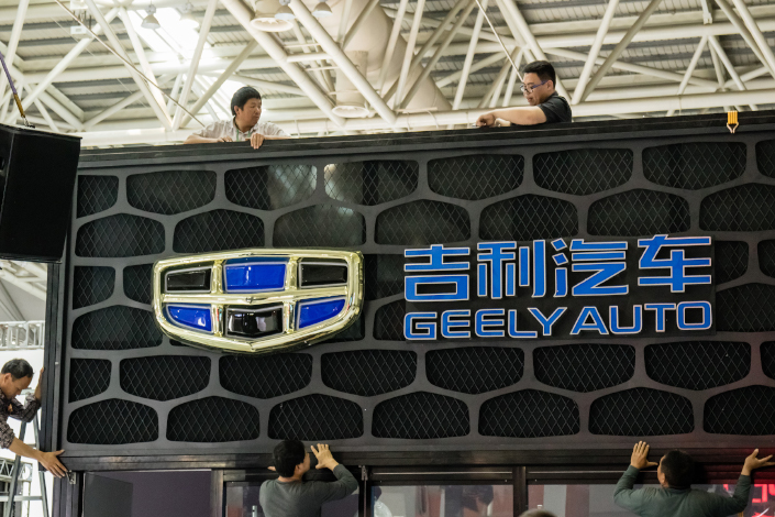 Geely's shares rose as much as 7% Wednesday after news broke that the company's board approved the plan to list on the STAR Market.
