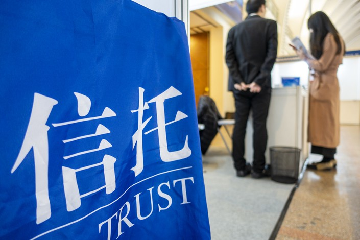 China has 68 authorized trust companies and at the end of March, the total outstanding value of financing-related trust products stood at 6.18 trillion yuan.