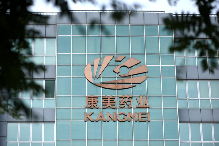 Kangmei headquarters in Beijing, June 7.