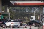 能源内参 中国石油发行20亿美元境外债券 低利率创纪录;江苏将建500千伏超高压清洁能源大通道