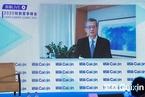 陈茂波:若中美冲突升温 全球复苏之路更艰难