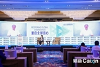 黄奇帆:新基建有助于推动中国引领第四次工业革命