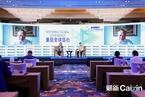 王建宙:5G投资应鼓励社会资本进入