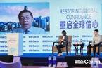 巴曙松:建立适应新基建的融资体系