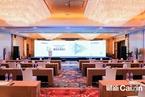 财新夏季峰会:金融科技的新挑战
