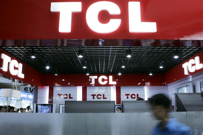 One of China's major panel-display makers, Guangdong province-based TCL Tech has been developing inkjet-printed OLED display technology for several years.