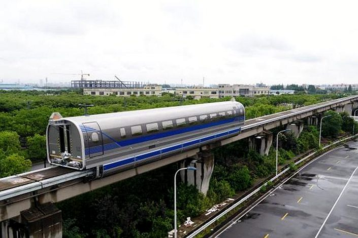 The maglev technology was successfully trialed in suburban Shanghai by CRRC Corp. Ltd., the largest supplier of technology behind China's current state-of-the-art high-speed rail network. Photo: Chinanews