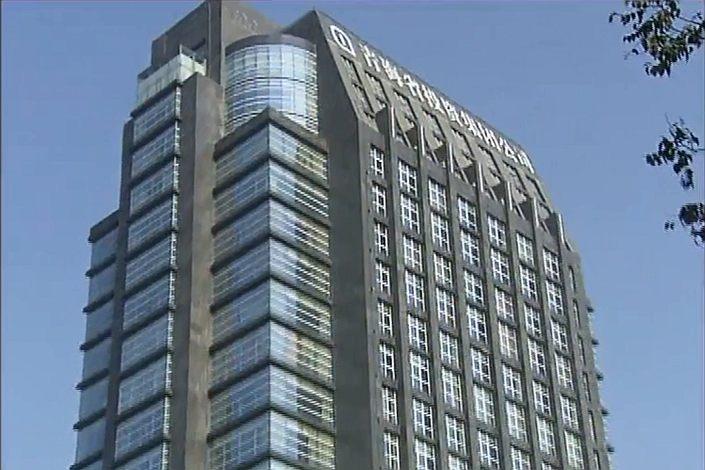 QPIG's headquarters in Xining, Northwest China's Qinghai Province. Photo: QPIG