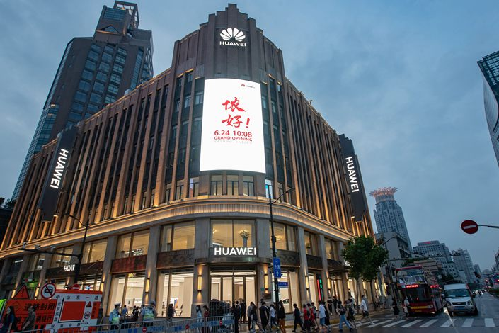 Huawei's art-deco inspired flagship store in Shanghai on the eve of Wednesday's opening. Photo: Nikkei Asian Review