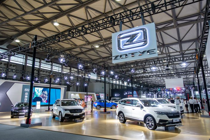 Zotye on Monday released its 2019 annual results, revealing a massive 11.2 billion yuan loss ($1.6 billion) for the year. Photo: IC Photo