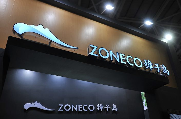 The Shenzhen-listed Zoneco, which specializes in breeding, processing and distributing seafood products, faked its 2016 and 2017 annual reports by misrepresenting its harvest data, China's securities regulator said.