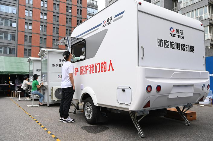 A Covid-19 nucleic acid test sampling site in Beijing on Wednesday.