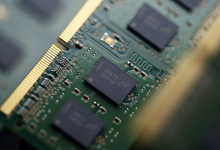Micron Technology double-data-rate synchronous random-access memory chip. Photo: Bloomberg