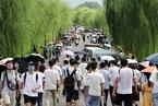 端午假期境内游下滑超七成 除北京各地逐步恢复