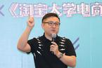 淘宝直播运营赵圆圆因贪腐被辞退 自称帮李佳琦出圈