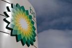 英国石油50亿美元出售化工业务
