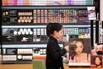 化妆品新规加大违法处罚 电商渠道销售须实名登记