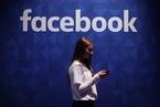 超200家大公司暂停Facebook广告投放 社交平台规则制定再迎难题