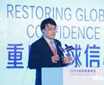 """ESG30专场""""注册制改革与上市公司ESG信息披露和评价""""举行"""