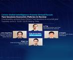"""财新国际举办网络研讨会""""两会经济政策回顾"""""""