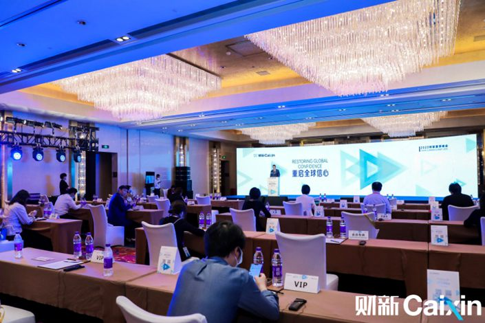 The Caixin 2020 Summer Summit kicked off in Beijing on June 22. Photo: Caixin