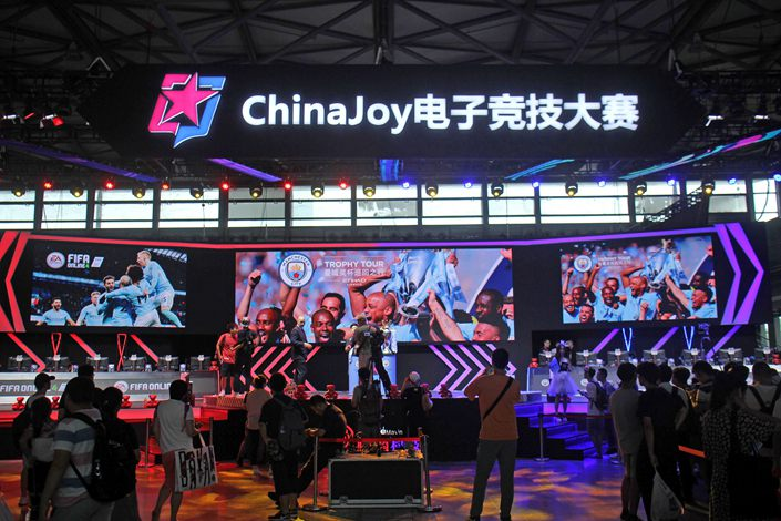 The e-sports stage of the ChinaJoy gaming exhibition in Shanghai on Aug. 5, 2019.