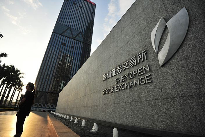 The Shenzhen Stock Exchange on Wednesday issued alerts for five listed companies whose foreign ownership was approaching the upper limit of 30% of the total number of shares issued. Photo: IC Photo